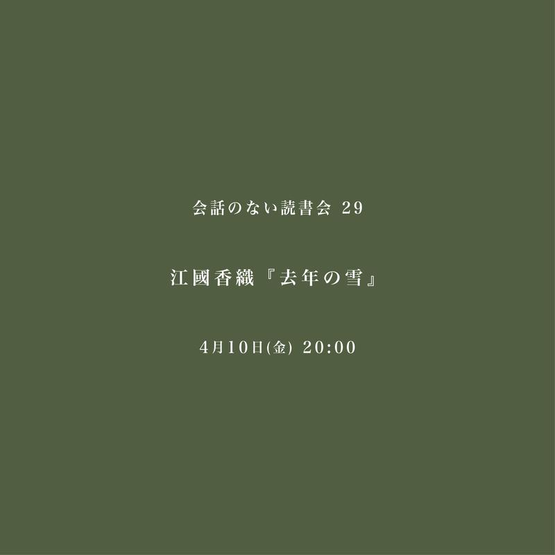 Entry 0410 ekunikaori