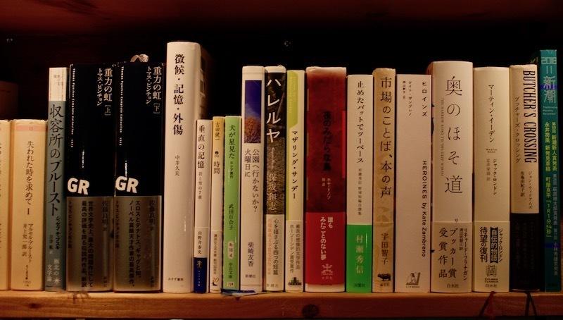 2018年の読書の記録 | 本の読める店 fuzkue
