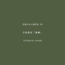 Thumb 0330 ryuran