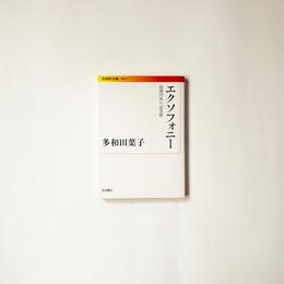 Thumb apc 0263