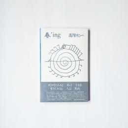 Thumb apc 0315