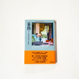 Thumb apc 0321
